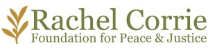 Logo - Rachel